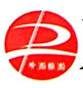 沧州市中游国际旅行社有限公司