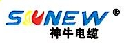 绍兴神牛贸易有限公司 最新采购和商业信息