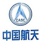 四川航天工业集团有限公司