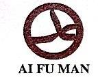 苏州艾富曼投资咨询有限公司 最新采购和商业信息