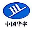 黑龙江华宇工贸(集团)有限责任公司