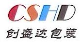 深圳市创盛达印刷有限公司 最新采购和商业信息