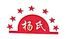 东莞市杨氏商贸有限公司