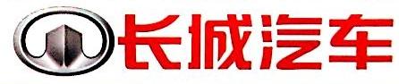 重庆瑞原明丽汽车销售有限公司 最新采购和商业信息