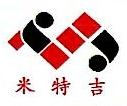 安徽米特吉机械股份有限公司 最新采购和商业信息