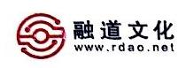北京融道文化发展有限公司 最新采购和商业信息