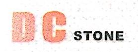 惠州顿彩石材有限公司 最新采购和商业信息