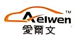杭州澳尔文汽车配件有限公司 最新采购和商业信息