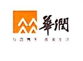 内黄华润燃气有限公司 最新采购和商业信息