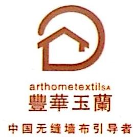 绍兴县泰来贸易有限公司 最新采购和商业信息