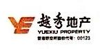 杭州越隽房地产开发有限公司 最新采购和商业信息