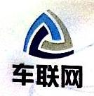 江西车联网络有限公司 最新采购和商业信息