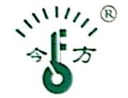 沈阳今方药业有限责任公司