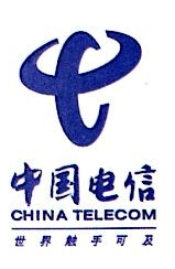 中国电信股份有限公司防城港港口区分公司 最新采购和商业信息
