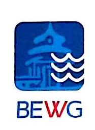 台州黄岩北控水务污水净化有限公司 最新采购和商业信息