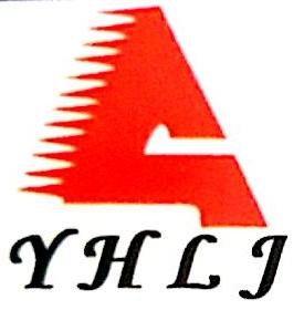 北京亿海蓝际科技有限公司 最新采购和商业信息