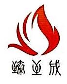 深圳市臻至成包装制品有限公司 最新采购和商业信息