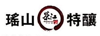 桂林恭城瑶香思酒业有限公司 最新采购和商业信息