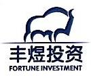上海丰煜投资有限公司 最新采购和商业信息