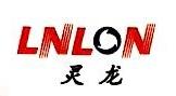 重庆市灵龙五金有限公司