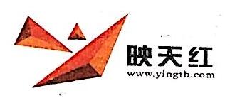 北京映天红电子科技有限公司 最新采购和商业信息