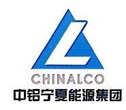 宁夏新能源研究院(有限公司) 最新采购和商业信息