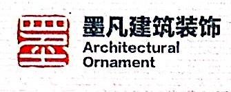 赣州墨凡建筑装饰有限公司 最新采购和商业信息