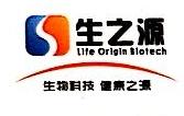 武汉生之源生物科技股份有限公司 最新采购和商业信息
