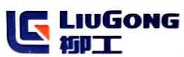 柳州柳工液压件有限公司 最新采购和商业信息