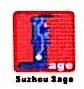 苏州赛奇工程机械有限公司 最新采购和商业信息