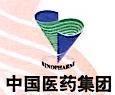 国药集团(贵州)黔西南州医疗器械有限公司