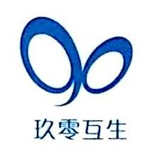 银川玖零互生企业管理咨询有限公司 最新采购和商业信息