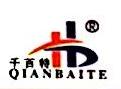 临沂百特办公家俱有限公司 最新采购和商业信息