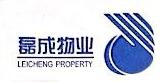 上海磊成物业管理有限公司 最新采购和商业信息