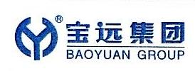 福建省宝远电子科技有限公司 最新采购和商业信息