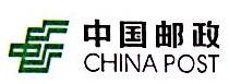 四川邮政实业股份有限公司 最新采购和商业信息