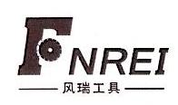 石家庄风瑞工具有限公司 最新采购和商业信息