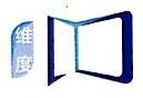 温州网讯科技有限公司 最新采购和商业信息