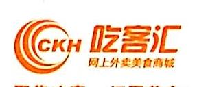 贵州天峰科技信息有限公司 最新采购和商业信息
