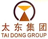 惠州市太东化工有限公司 最新采购和商业信息
