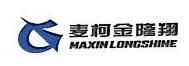 安徽凯翔座椅有限公司 最新采购和商业信息