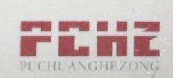 北京普创合纵科技有限公司 最新采购和商业信息