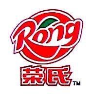 西安殷荣饮品有限公司 最新采购和商业信息