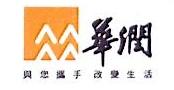 南漳华润燃气有限公司 最新采购和商业信息