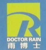 深圳市雨博士雨水利用设备有限公司 最新采购和商业信息