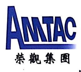 东莞圣讯电子科技有限公司 最新采购和商业信息