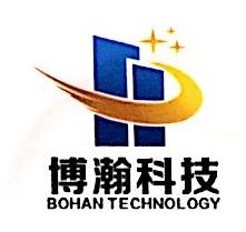武汉市博瀚科技发展有限公司 最新采购和商业信息