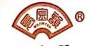 惠州市常年香茶业有限公司