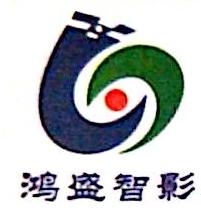 福州鸿盛智影数码科技有限公司 最新采购和商业信息