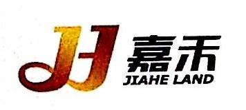 嘉禾(天津)产业园置地有限公司 最新采购和商业信息